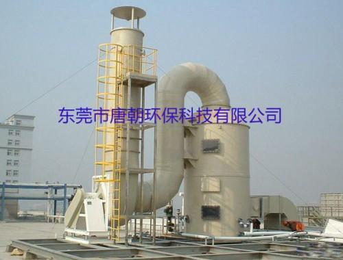 酸雾废气工程