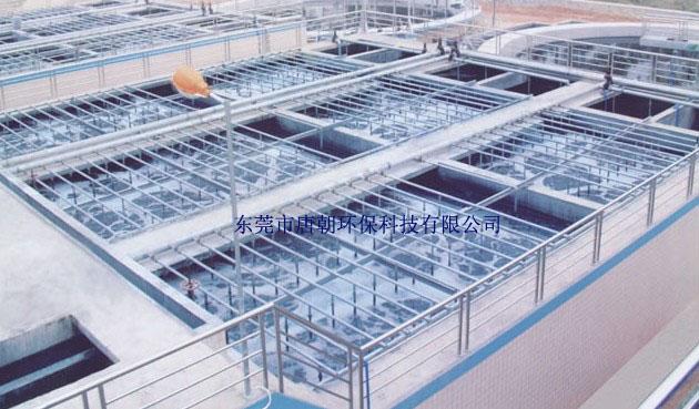 东莞废水工程