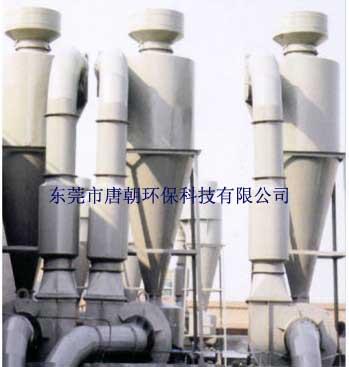 东莞喷漆废气治理工程