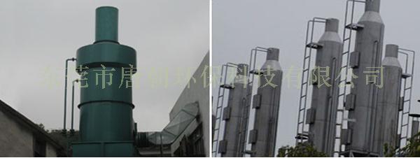 水浴除尘处理工程|发电机尾气治理工程