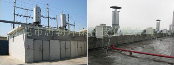 发电机尾气废气处理工程|厨房油烟净化工程