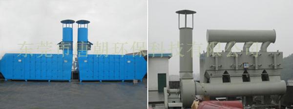 喷漆废气处理工程|酸雾废气处理工程