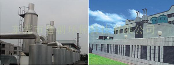 发电机尾气噪音治理工程|发电机噪音治理工程
