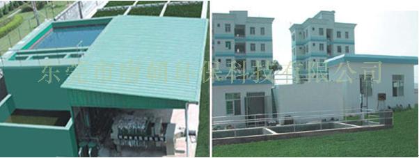 喷漆废气治理工程|生活废水处理工程|漂染废水处理工程
