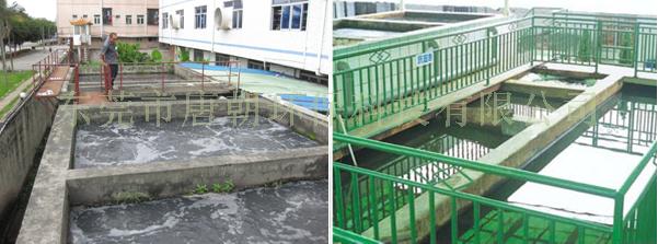 除油废水治理工程|电镀废水处理工程