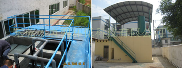 除油污水治理工程|印染废水处理工程