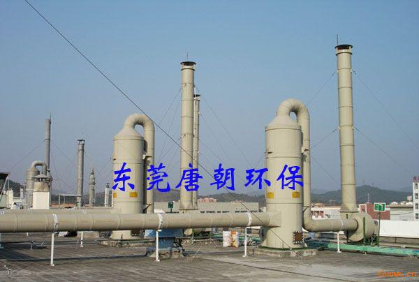 东莞工业废水处理