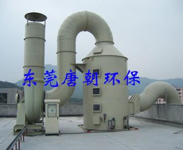 东莞环保工程验收