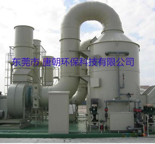 酸碱废气处理工程